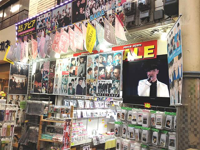 アピア韓流shopお店写真